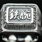 アームレスリング「鉄腕」チャンピオンリング スクエアタイプ